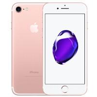 【赠送贴膜+手机壳】Apple苹果 iPhone7 iPhone7 Plus 32GB/128GB/256GB 苹果7 移动联通电信全网通 4G手机