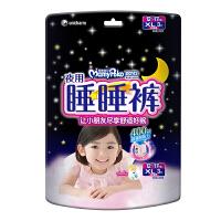 妈咪宝贝拉拉裤女XL3片夜用睡睡裤12-17kg
