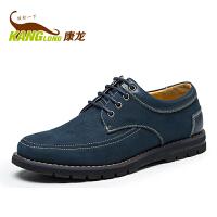 康龙新款夏季板鞋男鞋透气休闲鞋韩版低帮男士鞋子潮鞋青年系带