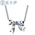 【新年礼物】佐卡伊蝴蝶造型925银镶红/蓝宝石链牌