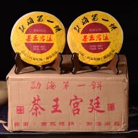 整件28片一起拍【12年陈期茶王宫廷饼】2005年茶王宫廷饼 古树普洱熟茶 357克/片