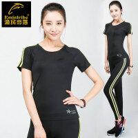 跑步运动套装紧身显瘦健身服女夏季瑜伽服速干上衣短袖紧身长裤