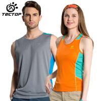 TECTOP  速干背心男女夏季户外运动无袖弹力跑步健身衣