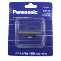 松下剃须刀内刀头 ES9942C 适用于ES3831 ES-RC40/RC30等
