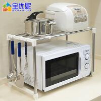 宝优妮 厨房微波炉架子置物架厨具烤箱架单层收纳用品不锈钢锅架