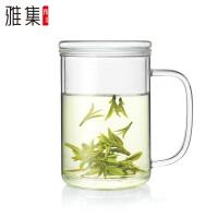 雅集 直觉玻璃杯 耐热过滤花茶办公水杯 创意透明带盖泡茶杯子 礼盒装