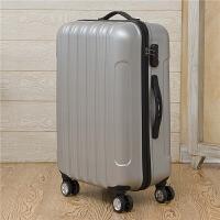苏克斯22寸拉杆箱万向轮旅行箱小清新直条行李箱密码箱