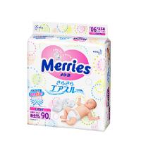 【当当自营】日本Merries花王纸尿裤NB90片(5kg以下)标准装 海关监管发货 日本原装进口 海外购
