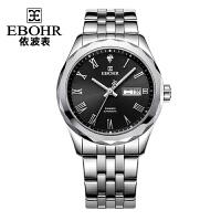 依波表(EBOHR)都市经典系列钨钢圈镶钻机械男表男士手表30060111