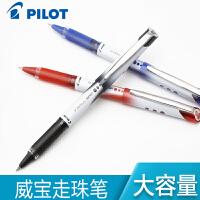 pilot百乐新威宝BLN-VBG5 百乐笔 百乐签字笔 0.5mm12支一盒