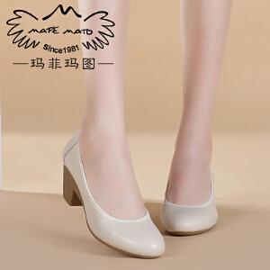 【下单立减10元,满299-50】玛菲玛图高跟鞋女真皮OL职场工作女鞋粗跟浅口女单鞋0296-99A