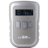 汉王(Hanvon)霾表 N1 空气质量检测仪 PM2.5 甲醛 温湿度检测