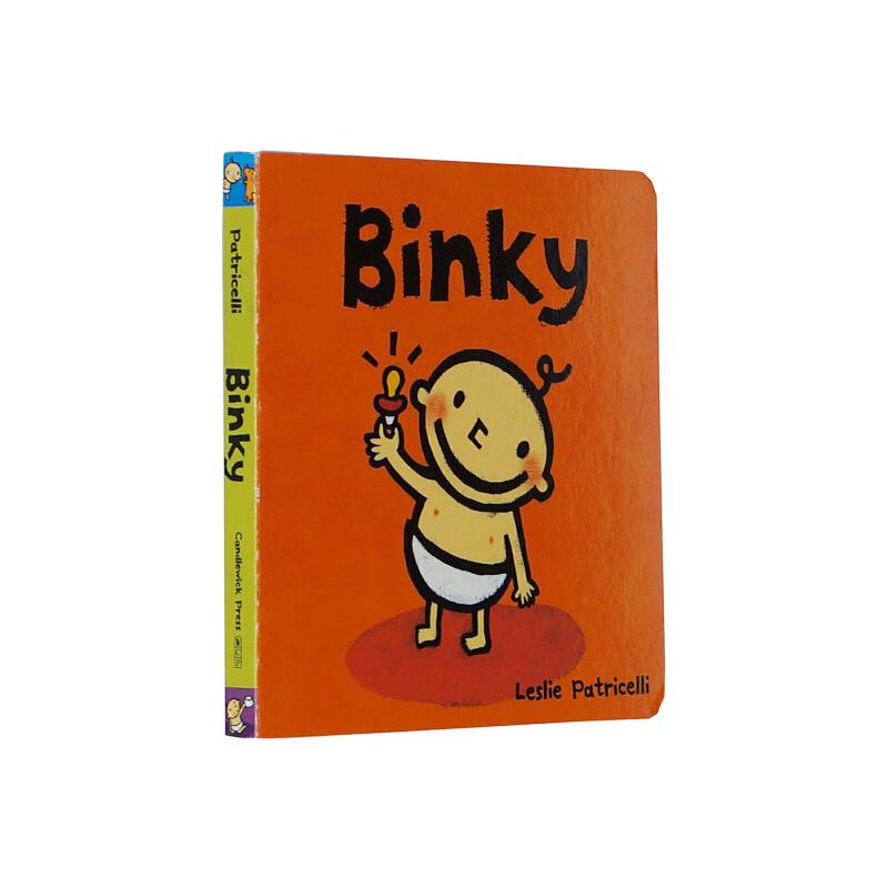 binky 培养宝宝行为习惯 leslie patricelli 小毛孩 系列 幼儿行为