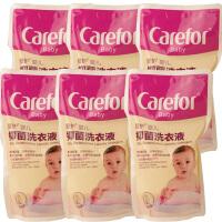 爱护婴儿洗衣液补充装300ml宝宝婴儿洗衣液21袋