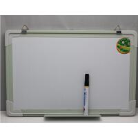 新三星白板 磁性双面小白板 小黑板30*45cm挂式学生白板 学生画板 学生白板 送一支白板笔 一个板擦 2个磁扣