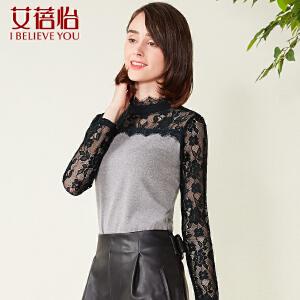 艾蓓怡新品拼接拼布开衩蕾丝立领保暖长袖T恤女打底衫CXD5038