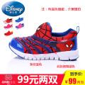 【特卖99元2双】【需拍2双】迪士尼童鞋漫威英雄人物系列儿童运动鞋男童女童秋冬款