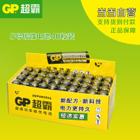 【当当自营】超霸 15P-BJ4 碳性电池 五号无汞环保型40粒盒