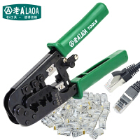 老A(LAOA)多功能棘轮网线钳压线钳 LA194102 4p 电话压接网络钳 绿色