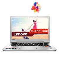 联想(Lenovo)Ideapad 310s 14英寸轻薄便携笔记本电脑 双核A6-9210 4G内存 1T硬盘 2G独显 Win10 星光银官方标配