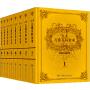 大英儿童百科全书 精装珍藏礼盒版