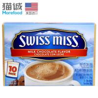 美国进口 瑞士小姐Swiss Miss瑞可醇牛奶/棉花糖巧克力冲饮粉280g 可可粉热饮品