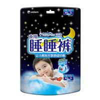 妈咪宝贝拉拉裤男XL3片夜用睡睡裤12-17kg