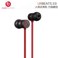 Beats urBeats 爱彼此 入耳式耳机 - 黑色 手机耳机 三键线控 带麦重低音降噪面条 MHD02PA/B