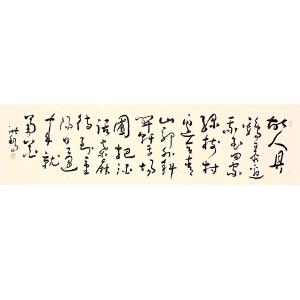 中国书画家协会副主席  王洪锡《书法》