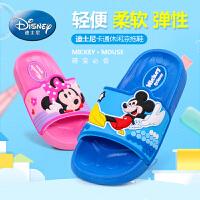 迪士尼童鞋卡通春夏秋宝宝男女儿童浴室防滑沙滩凉拖鞋小孩洞洞鞋