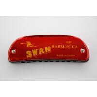 天鹅SWAN 10孔布鲁斯船型彩色口琴 儿童学习型口琴 初学口琴