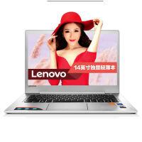 联想(Lenovo)Ideapad 310s 14英寸轻薄便携笔记本电脑 双核A9-9410 8G内存 500G硬盘 2G独显 Win10银色官方标配