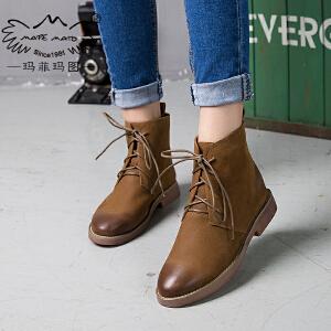 【跨店铺满200-100】玛菲玛图秋冬牛皮马丁靴复古女短靴系带单靴子低跟圆头短筒靴109-13S