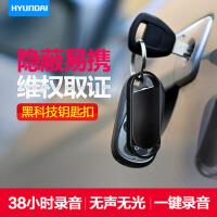 【当当热销】韩国现代录音笔E10+ 8G 远距离 声控录音 MP3播放器专业用干电池 正品,质量保证