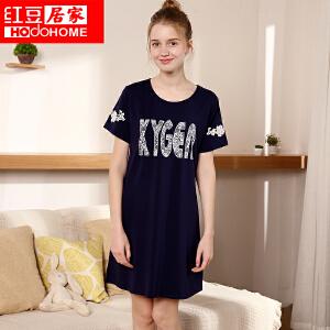 红豆居家春季新款新款女士纯棉睡衣 女式2017春夏新款全棉短袖字母印花短袖裙
