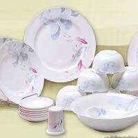 【当当自营】SKYTOP斯凯绨 碗盘碟陶瓷骨瓷餐具套装 30头江南烟雨