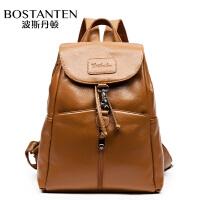 (可礼品卡支付)波斯丹顿新款头层牛皮双肩包女韩版潮流背包头层牛皮书包时尚女包BW752011