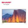夏普(SHARP) LCD-45SF478A 45英寸语音操控全高清智能网络平板电视机