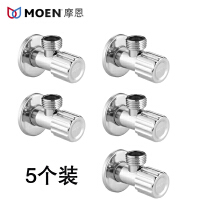 MOEN/摩恩 全铜冷热加厚陶瓷阀芯 三角阀 热水器* 角阀100611BD