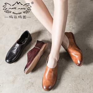 玛菲玛图 休闲鞋女春季复古英伦风真牛皮女鞋懒人鞋乐福鞋1703-2