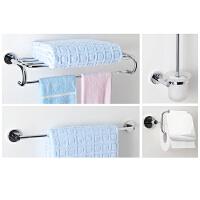 MOEN/摩恩 全铜浴室毛巾浴巾架纸巾架卫浴五金挂件套装ACC0401+03+05+08