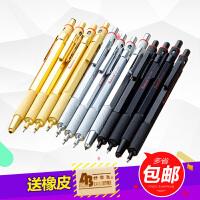 Redcircle国产红环600全金属自动铅笔 漫画工业设计 活动铅笔 红环铅笔