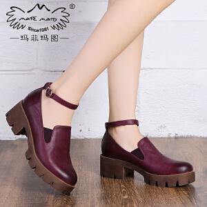 玛菲玛图秋季清仓真牛皮粗跟女鞋英伦风单鞋女中跟厚底休闲鞋女鞋子528-2