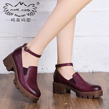 玛菲玛图秋季新款真牛皮粗跟女鞋英伦风单鞋女中跟厚底休闲鞋女鞋子528-2