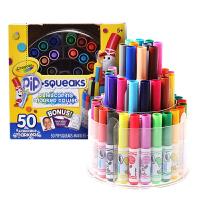 Crayola 绘儿乐 50色可水洗短杆粗头水彩笔 塔型收纳水彩笔套装 58-8750