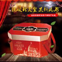 美荻斯北美荣耀1988g干果坚果礼盒组合装好利来 零食大礼包 礼品团购