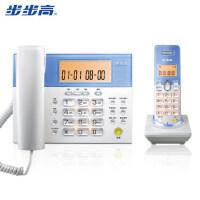 【当当热销】步步高(bbk)W101 数字无绳电话子母机 夜光 来电显示 办公家用 一拖一套装