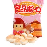 日本良品 RYOHIN BOLO原味奶豆进口食品婴儿饼干宝宝零食小馒头