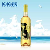 【1919酒类直供】西班牙进口半干白葡萄酒750ml