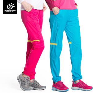 TECTOP探拓户外春季新款皮肤长裤女运动休闲速干裤薄款快干裤PS6106